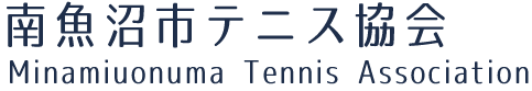 南魚沼市テニス協会